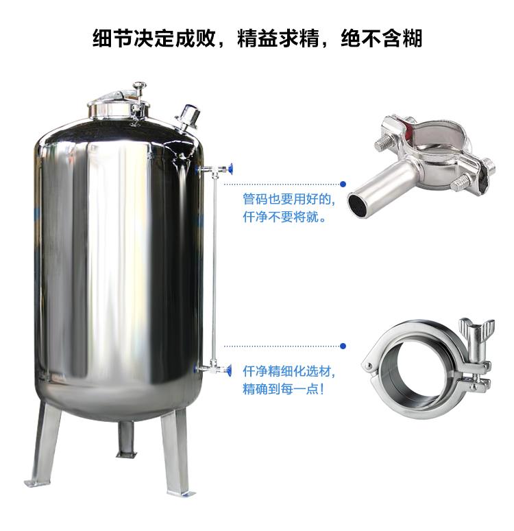 内镜科用纯水设备无菌水箱细节比较.jpg