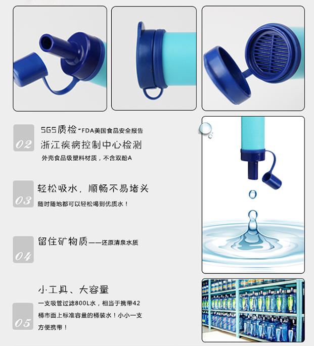 Single person outdoor emergency water purifier